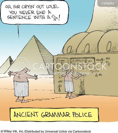 education-teaching-grammar-grammar_polic